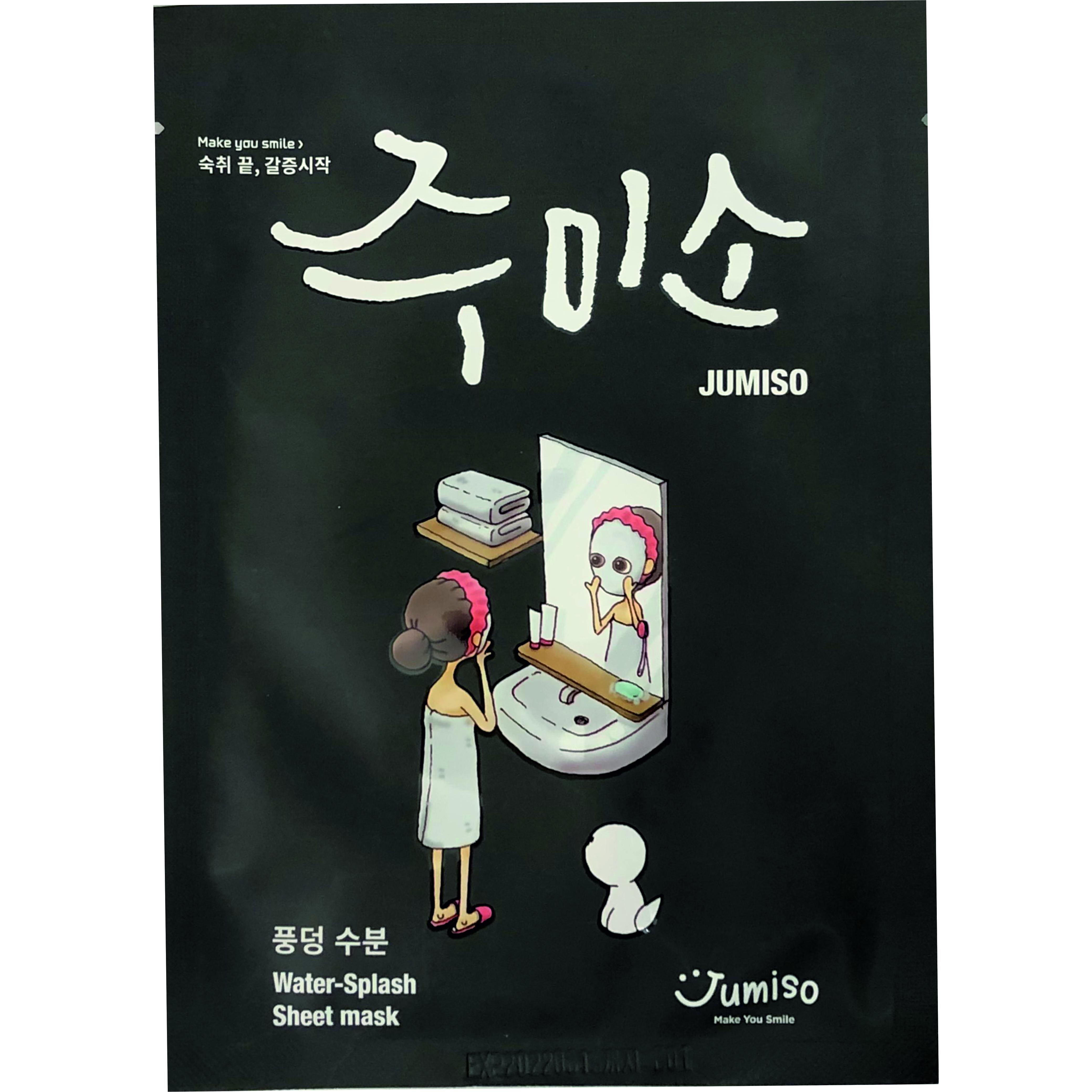 HELLOSKIN Jumiso Water Splash Sheet Mask
